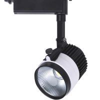 LED track light 6W